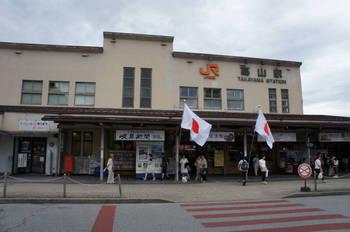 06_takayama.JPG