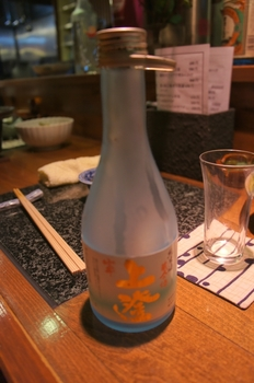 08_sake.JPG