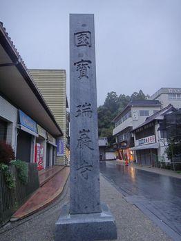 6_zui_in.JPG