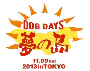DDY2013.jpg
